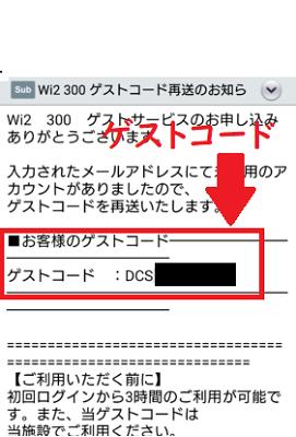 f:id:rick1208:20200719165357p:plain