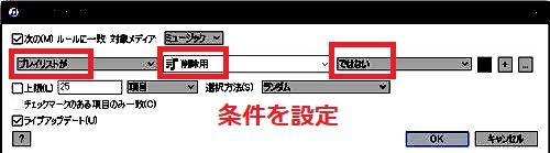 f:id:rick1208:20200721065605p:plain