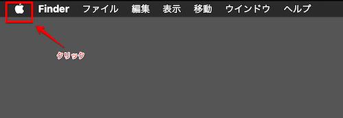 f:id:rick1208:20200721223013p:plain