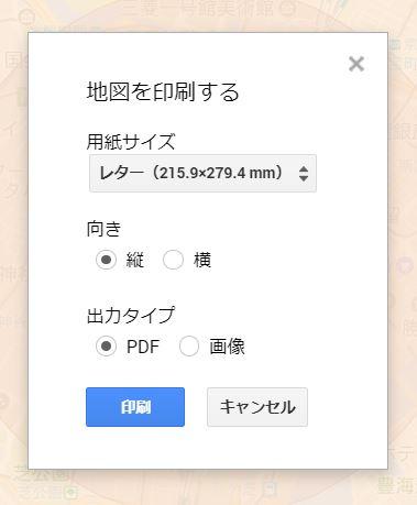 f:id:rick1208:20200723101623p:plain