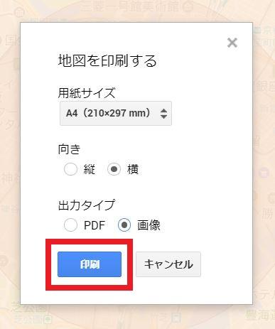 f:id:rick1208:20200723101644p:plain