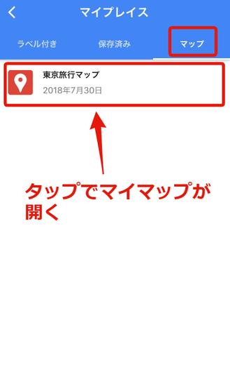 f:id:rick1208:20200723120320p:plain