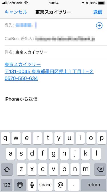 f:id:rick1208:20200723133645p:plain