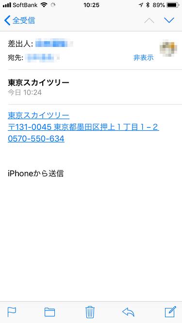 f:id:rick1208:20200723133656p:plain