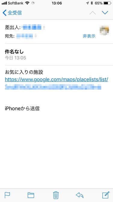 f:id:rick1208:20200723134548p:plain