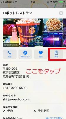 f:id:rick1208:20200725214912p:plain