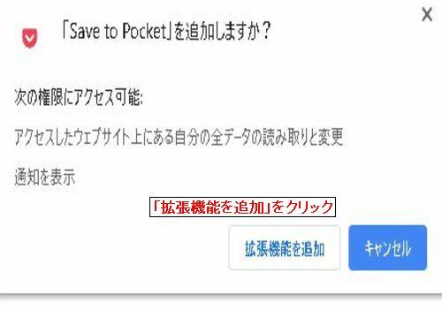 f:id:rick1208:20200728181326p:plain