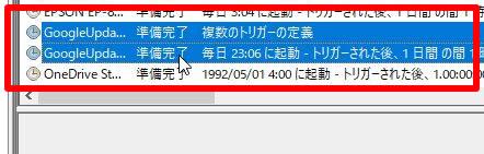 f:id:rick1208:20200731013330p:plain