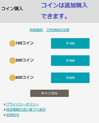 f:id:rick1208:20200801171149p:plain