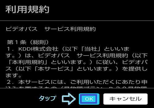 f:id:rick1208:20200801184329p:plain