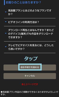 f:id:rick1208:20200801190050p:plain