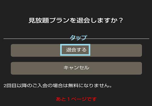 f:id:rick1208:20200801190645p:plain
