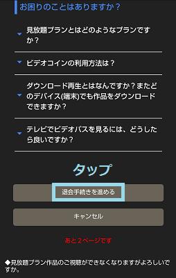 f:id:rick1208:20200801191542p:plain
