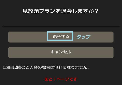 f:id:rick1208:20200801191550p:plain