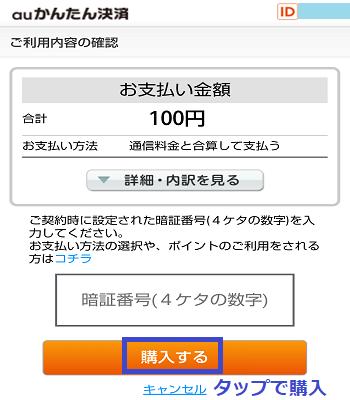 f:id:rick1208:20200801222526p:plain