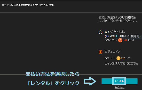 f:id:rick1208:20200801223045p:plain