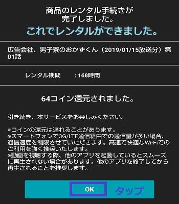f:id:rick1208:20200801223652p:plain