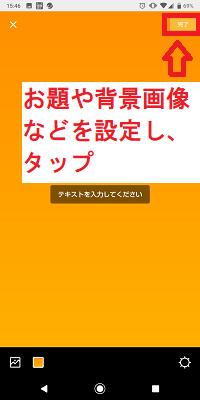 f:id:rick1208:20200804000342p:plain