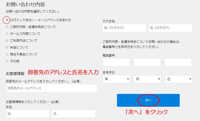 f:id:rick1208:20200804180103p:plain