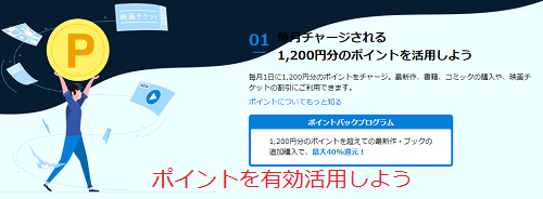 f:id:rick1208:20200805065553p:plain