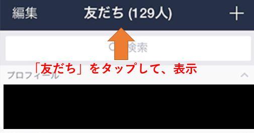 f:id:rick1208:20200805230800p:plain