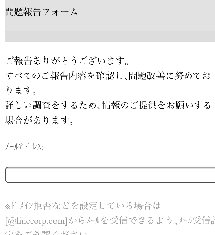 f:id:rick1208:20200806154207p:plain