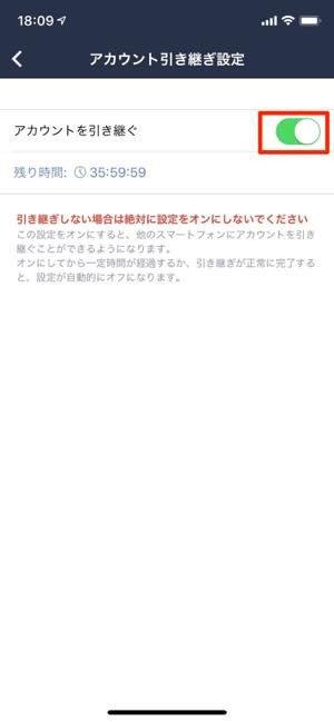 f:id:rick1208:20200808161252p:plain