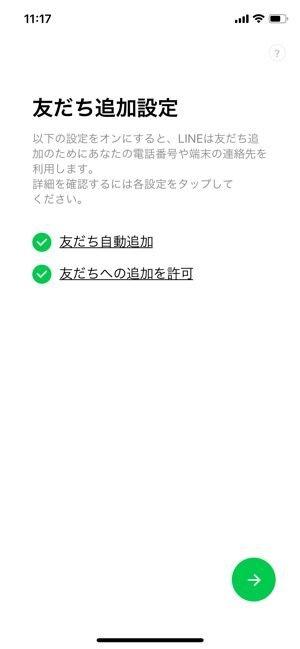f:id:rick1208:20200812173806p:plain