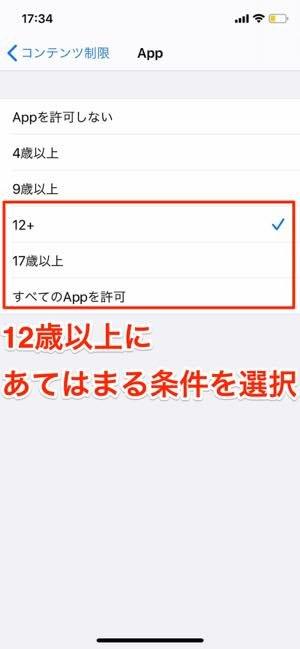 f:id:rick1208:20200812221707p:plain