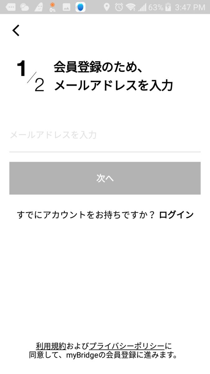 f:id:rick1208:20200813130035p:plain