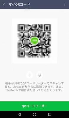 f:id:rick1208:20200817221105p:plain