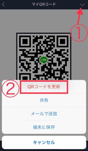 f:id:rick1208:20200820054651p:plain
