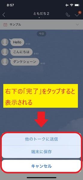 f:id:rick1208:20200820145023p:plain