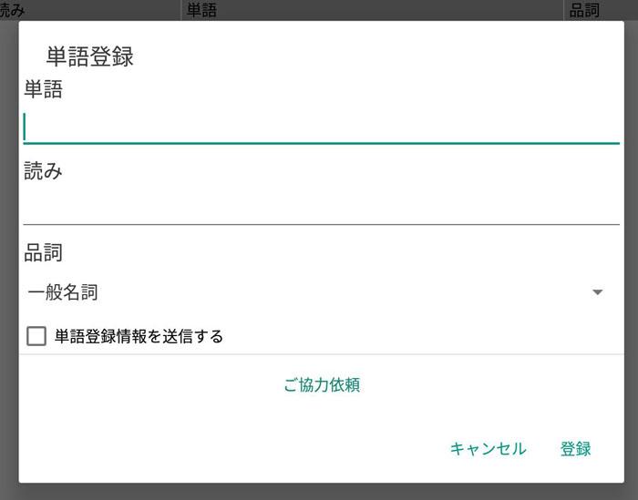 f:id:rick1208:20200822150737p:plain
