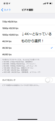 f:id:rick1208:20200823213027p:plain