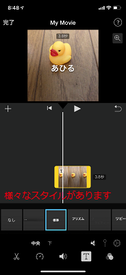f:id:rick1208:20200824041746p:plain