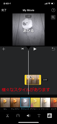 f:id:rick1208:20200824041754p:plain