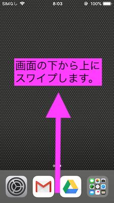 f:id:rick1208:20200826190218p:plain