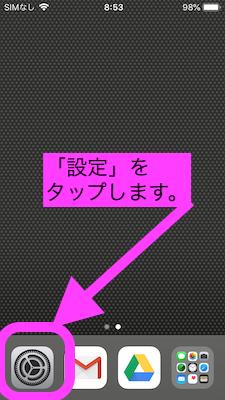 f:id:rick1208:20200826190607p:plain