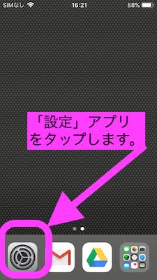 f:id:rick1208:20200826192051p:plain