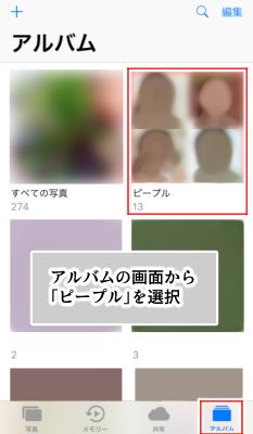 f:id:rick1208:20200828013052p:plain