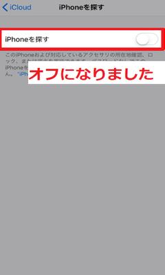 f:id:rick1208:20200829040315p:plain