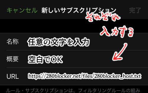 f:id:rick1208:20200830145521p:plain