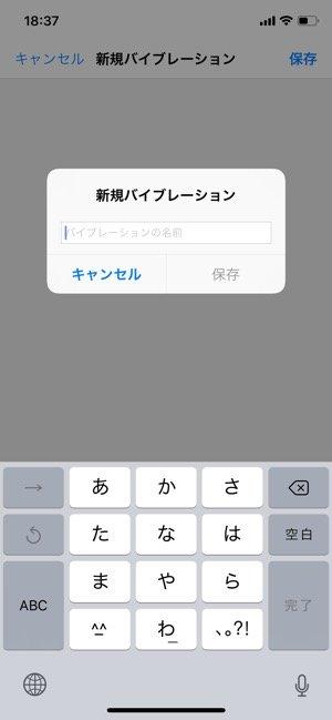 f:id:rick1208:20200831140839p:plain