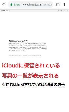 f:id:rick1208:20200901133311p:plain