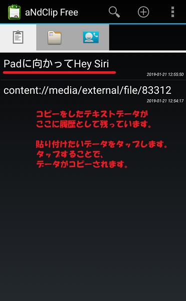 f:id:rick1208:20200901150626p:plain