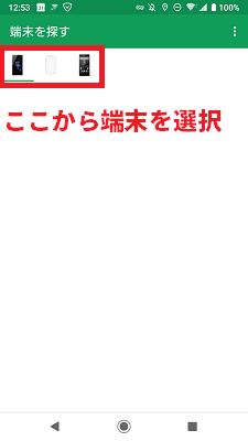 f:id:rick1208:20200901162151p:plain