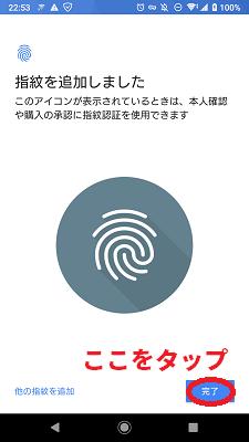 f:id:rick1208:20200901173753p:plain