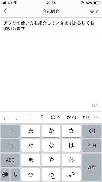 f:id:rick1208:20200901194908p:plain