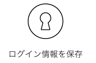f:id:rick1208:20200903104623p:plain